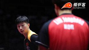 马龙VS林桢勋 中国公开赛 男单半决赛视频