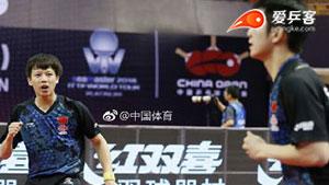 樊振东/林高远VS张宇镇/林桢勋 中国公开赛 男双半决赛视频