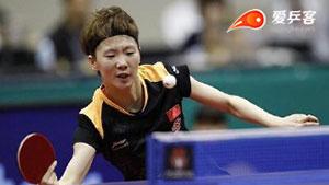 伊藤美诚VS王曼昱 日本乒乓球公开赛 女单决赛视频