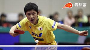 张本智和VS马龙 2018日本乒乓球公开赛 男单1/4决赛视频