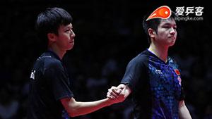 樊振东/林高远VS奥维杜·约内斯库/罗布尔斯 中国公开赛 男双决赛视频