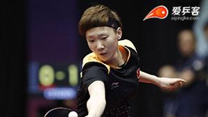 王曼昱VS刘诗雯 日本乒乓球公开赛 女单半决赛三分6合视频