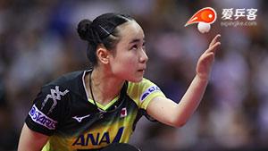 伊藤美诚VS石川佳纯 中国公开赛 女单1/4决赛视频