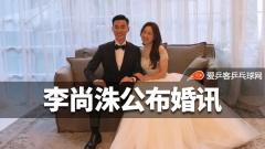 韩国一哥要结婚了!未婚妻竟是昔日国家队队友