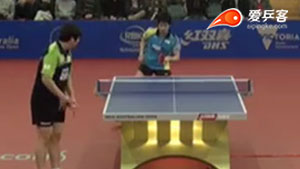 水谷隼VS李虎 澳大利亚公开赛 男单决赛视频