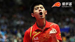 张继科VS波尔 2012世乒赛 男团决赛第一场视频