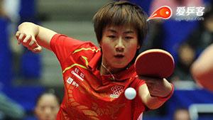 丁宁VS冯天薇 2012世乒赛 女团决赛第一场视频