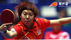 李晓霞VS王越古 2012世乒赛 女团决赛第二场视频