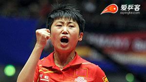 郭跃VS李佳薇 2012世乒赛 女团决赛第三场视频