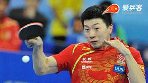 马龙VS庄智渊 2013团体世界杯赛 男团决赛第四场视频