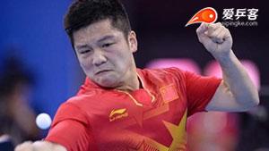 樊振东VS哈比松 2015团体世界杯赛 男团决赛第一场视频