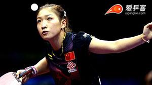 刘诗雯VS李美英 2015团体世界杯赛 女团决赛第一场三分6合视频