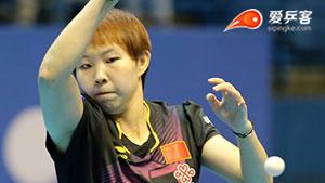 朱雨玲VS李明顺 2015团体世界杯赛 女团决赛视频