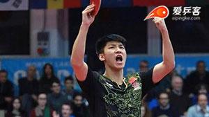 薛飞VS莫雷高德 世青赛 男单决赛视频