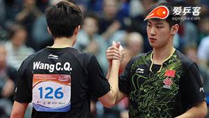 薛飞/王楚钦VS安宰贤/裴浩钧 世青赛 男双决赛视频