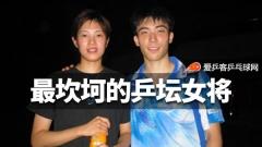 乒乓美女嫁韩国人,扬言为韩抢奥运金牌!离婚后回乒超打替补谋生