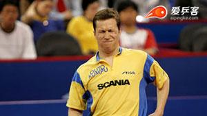 国乒历史上最强大的敌人!世界首位大满贯瓦尔德内尔发球集锦