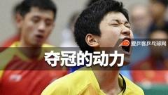 张本智和豪言夺明年世乒赛男单金牌,韩女团成动力