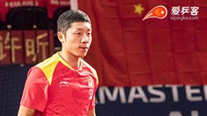 许昕VS刘丁硕 2018澳大利亚公开赛 男单决赛视频
