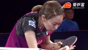 丁宁VS石川佳纯 澳大利亚公开赛 女单半决赛视频
