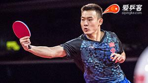 刘丁硕VS于子洋 澳大利亚公开赛 男单1/4决赛视频