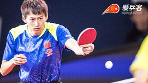张本智和VS周雨 澳大利亚公开赛 男单1/4决赛视频