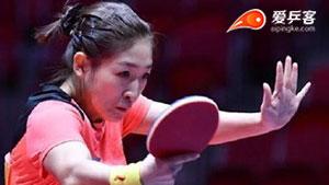 刘诗雯VS梁夏银 澳大利亚公开赛 女单1/4决赛视频