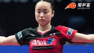 何卓佳VS伊藤美诚 澳大利亚公开赛 女单1/4决赛视频