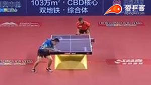 陈卫星VS黄镇廷 2016亚欧全明星对抗赛 第二天第一场视频
