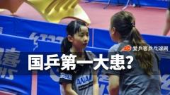 """国乒第一大患?张本智和妹妹成""""日本乒乓球历史第四人""""!"""