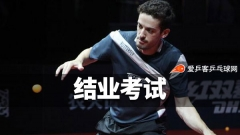 葡萄牙老将:在京集训一周,与中国教练合作收获多