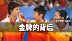 北京奥运51金得主今何在?女性多结婚当妈,男性执教创业走仕途