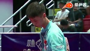 杨硕VS徐海东 2017香港青少年公开赛 男单U18决赛视频