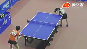陈熠VS张本美和 2018中国青少年公开赛 女单U18 1/8决赛视频