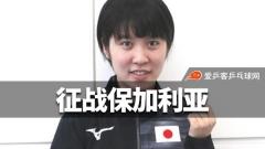 平野美宇换回中国教练!与池江璃花子互相鼓励