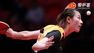 丁宁VS王艺迪 2018保加利亚公开赛 女单决赛视频