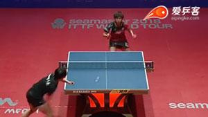 王艺迪VS佐藤瞳 保加利亚公开赛 女单半决赛视频