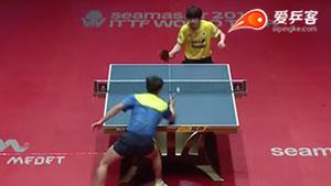 松平健太VS郑培锋 保加利亚公开赛 男单1/4决赛视频