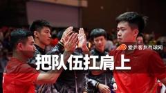 国乒亚运男团七连冠!小将把队伍扛肩上,这一天等了太久
