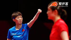 王曼昱VS陈梦 亚运会乒乓球比赛 女单决赛视频