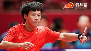 林高远VS李尚洙 亚运会乒乓球比赛 男团决赛第一场视频