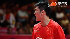 樊振东VS郑荣植 亚运会乒乓球比赛 男团决赛第二场视频