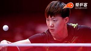 王曼昱VS金娜荷 2018亚运会乒乓球比赛 女团决赛第三场视频