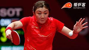 陈梦VS田志希 亚运会乒乓球比赛 女单半决赛视频