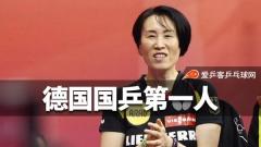 德国国乒第一个中国人!转型教练带队获奥运银牌