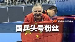 64岁老外自费报道乒乓全锦赛,张怡宁曾送他金牌