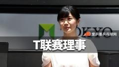 """刘国梁最喜欢的""""编外人员"""",将帮日乒建立击败中国球员养成所!"""