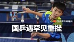 国乒遇罕见重挫!一站比赛狂丢四冠,分量最重的男团竟小组赛出局