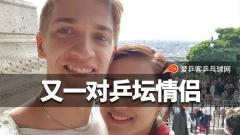 德国华裔女乒乓球选手公布恋情!曾在世乒赛被评乒坛第一美女