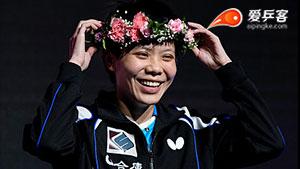 郑怡静VS石川佳纯 女子世界杯赛 女单季军赛视频